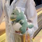 恐龍公仔兒童包包女斜背包可愛少女玩具包【聚可愛】