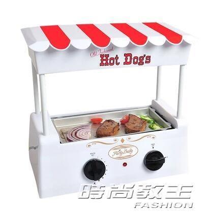 烤腸機家用迷你小型台灣全自動商用熱狗烤香腸鐵板燒烤肉多功能機igo      時尚教主