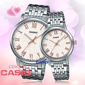 CASIO 卡西歐 手錶專賣店 MTP-TW100D-7A+LTP-TW100D-7A 對錶 石英錶 不鏽鋼錶帶 防水
