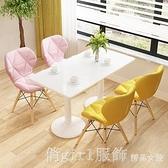 小圓桌簡約家用方桌網紅休閒奶茶店咖啡廳接待洽談辦公室桌椅組合 開春特惠 YTL