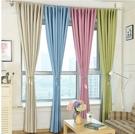 食尚玩家  防曬隔熱紫外線 三倍加厚全遮光遮陽窗簾成品 支持定制  高280cm*寬200cm