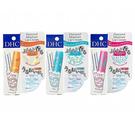 DHC 植物護唇膏(1.5g) 3款可選...