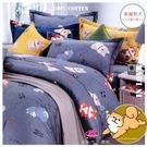 御芙專櫃『幸福柴犬』純棉【薄床包】5*6.2尺/雙人|100%純棉|MIT