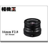★相機王★Fujifilm XF 16mm F2.8 R WR 黑色 平行輸入