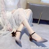 法式小高跟鞋網紅涼鞋女中跟粗跟勾勾超火少女性感配裙子涼鞋 蘇菲小店
