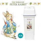 【クロワッサン科羅沙】Peter Rabbit ~ 經典比得兔附蓋垃圾桶大 15.9L 9106