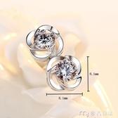 小耳釘女925純銀氣質耳飾品韓國個性少女心ins耳環迷你簡約防過敏     麥吉良品