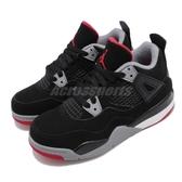 Nike Air Jordan 4 Retro PS Bred 黑 紅 中童鞋 喬丹 4代 兒童鞋 【PUMP306】 BQ7669-060