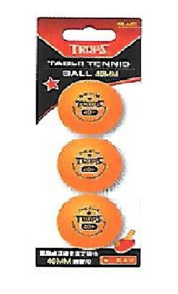 成功 一星桌球3入(橘) 4401