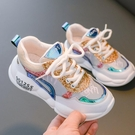女童運動鞋 春秋百搭2020春款新款老爹女孩大童兒童鞋子 淇朵市集