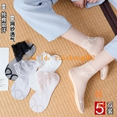 5雙裝 蕾絲襪子女夏季薄款花邊棉底透明中筒水晶短襪【橘社小鎮】