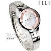 ELLE 時尚尖端 典雅女伶晶鑽簡約時刻女錶 珍珠螺貝面 手環 不銹鋼帶 防水手錶 銀x粉紅 ES21019B02X
