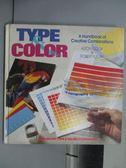 【書寶二手書T2/設計_PMP】Type&Color