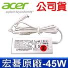 公司貨 宏碁 Acer 45W 白色 原廠 變壓器 Swift SF113-31 SF113-31-C380 N17P2 SF114-31 SF314-51 SF314-52g SF315-41G