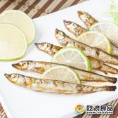 【吃浪食品】爆卵蒲燒柳葉魚 含卵80%以上