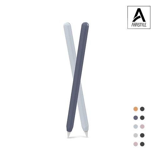Ahastyle Apple Pencil 適用二代 矽膠超薄保護套 兩入組 磁性吸附 無線充電 握感舒適 超輕薄