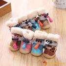 泰迪鞋加絨保暖冬季防滑防水鞋小型犬吉娃娃寵物狗狗鞋子【小獅子】