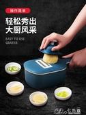 廚房土豆絲切絲器多功能家用蔬菜擦絲切花插絲切片機刨絲切菜神器YXS 交換禮物