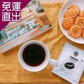 悠活輕飲 精萃阿拉比卡袋泡咖啡6公克x60包【免運直出】
