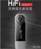 錄音筆 無損音樂HIFI播放器 錄音筆迷你隨身聽學生英語 有屏歌詞運動MP3