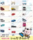 《客製化》TOMICA 多美小汽車 Y05 日本超黏熨燙布貼 姓名貼布 彩色姓名貼布 【金玉堂文具】