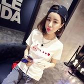 夏季新品正韓女裝修身上衣打底衫半袖白色t恤女短袖 【快速出貨】