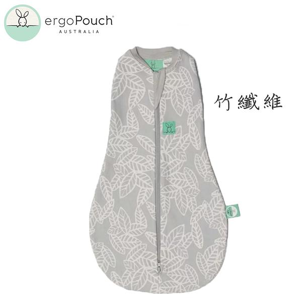 【愛吾兒】澳洲 ErgoPouch airCocoon 二合一舒眠竹纖維包巾 森林灰