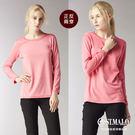 【ST.MALO】台灣製零著感正反兩穿經典蓄暖上衣-1733WT-嬌豔桃