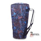 樂器袋 非洲手鼓包輕型袋子樂器保護套背包演奏非洲包包12鼓包幼兒手提包