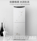 220V 安吉爾飲水機立式溫熱家用辦公雙門速熱熱水機 印象家品旗艦店