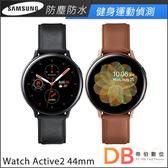 加碼贈★Samsung Watch Active2 44mm 不鏽鋼(藍牙) 智慧型手錶(R820)(6期0利率)-送踏墊+保護貼+無線行動電源