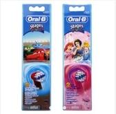 德國Oral B. 兒童專用電動牙刷刷頭(4入一組) 不挑款 隨機出貨【德潮購】