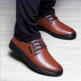 男士繫帶棕色韓版英倫青年真皮圓頭休閒皮鞋男鞋百搭透氣潮鞋   提拉米蘇