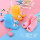 小豬佩奇寶寶小孩兒童雨鞋男童女童雨靴防滑中童小童水鞋幼兒膠鞋-大小姐韓風館