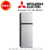 三菱 MITSUBISHI MR-FV27EJ 兩門冰箱 273L MR-FV27EJ-SL-C 銀 ※運費另計(需加購)