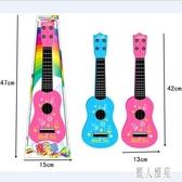 烏克麗麗 兒童吉他玩具 可彈奏仿真尤克里里樂器 初學小吉他小提琴 CJ4960『麗人雅苑』