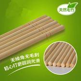 一次性筷子圓筷帶牙簽衛生獨立包裝500雙