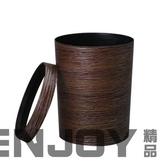 塑料家用木紋垃圾桶歐式復古創意客廳廚房衛生間無蓋壓圈垃圾筒