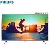 【飛利浦】65吋 4K HDR聯網顯示器《65PUH6003》(含視訊盒) 全機3年保固
