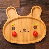 Natural動物餐盤-兔子-生活工場