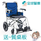 送餐桌板 均佳 機械式輪椅 (未滅菌) ...