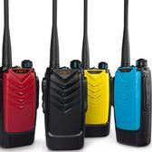 對講機 民用公里 KSU7步訊 大功率對講器手持手機50戶外迷你手台 范思蓮恩
