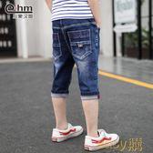 童裝男童牛仔中褲2018夏裝新款中大童五分褲