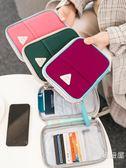 護照包旅行便攜機票收納包證件包袋護照夾防水保護套多功能錢包 免運直出 交換禮物