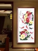 客廳裝飾字畫玄關背景墻中堂卷軸掛畫手繪牡丹國畫花開富貴九魚圖 創時代3c館 YJT