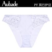 Aubade-BAHIA&MOI有機棉S-XL三角褲(白)PY經典