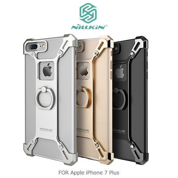 NILLKIN Apple iPhone 7 Plus 5.5吋 銳甲創意指環支架 可立 支架 鏤空 金屬殼