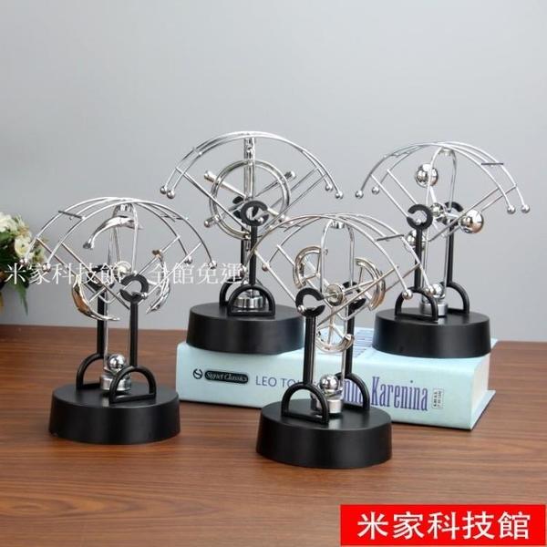 扇形海豚能量旋轉搖擺器鐵藝擺件 時尚居家裝飾 永動儀 禮品 米家