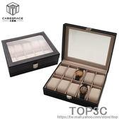 手錶首飾收納盒 簡約高檔透明玻璃手錶盒子 帶鎖展示手錶架家用「Top3c」