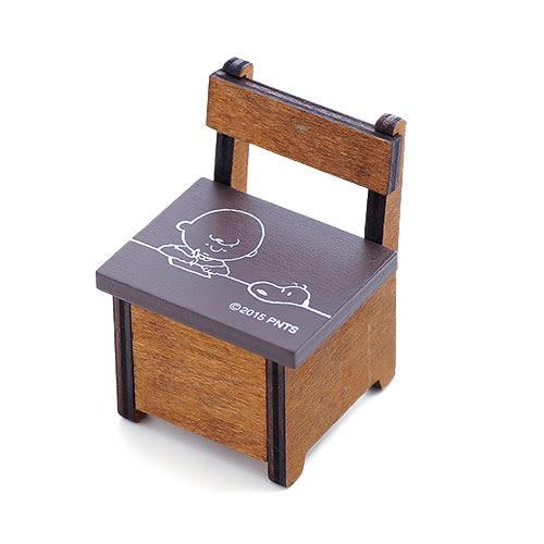 ★funbox生活用品★《Marimo》SNOOPY木製長椅造型迷你置物盒S(查理布朗)_OP60580